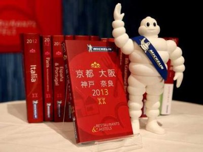 Michelin Guide, Japan 2013